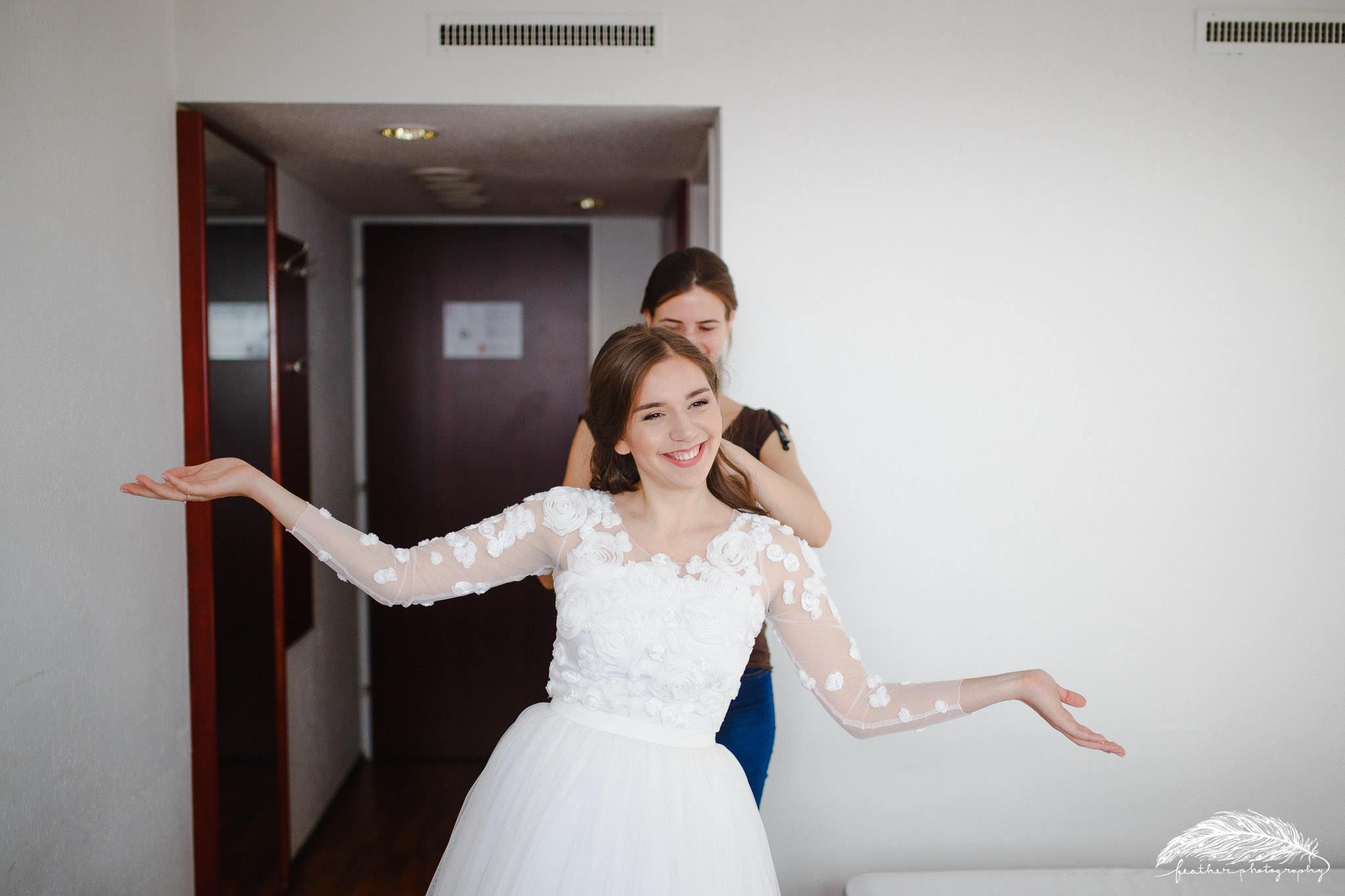 Dorin & Eva wedding-1056